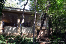 Home in Turtle Creek Corridor - 3534 Fairmount Street